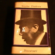 DISCURSURI-NICOLAE TITULESCU-CARTONATA-620 PG- - Carte Politica