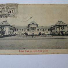 C.P. BUCURESTI EXPOSITIA NATIONALA 1906, PALATUL REGAL CU GENIUL MILITAR SI CIVIL - Carte Postala Muntenia pana la 1904, Circulata, Printata