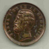Medalii Romania - MEDALIE CAROL I SERBAREA PROCLAMARII REGATULUI 10 MAI 1881