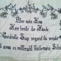 Peretar vechi sasesc - Transilvania - lucrat manual - tematica religioasa - Carpeta