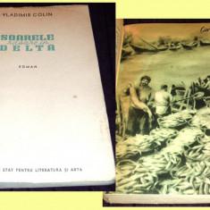 Carte Editie princeps - Soarele rasare in Delta - Vladimir Colin, proletcultism 1951 ilustratii Cordescu