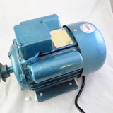 Motor Monofazat 1, 1 KW 1500 Rpm - Nou - Livrare Gratuita - Motor electric