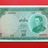 LAOS - 5 Kip ND ( 1962 ) - UNC - bancnota asia