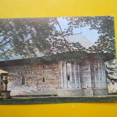 HOPCT 17297 BISERICA HUMOR - JUD SUCEAVA -NECIRCULATA - Carte Postala Bucovina dupa 1918, Printata