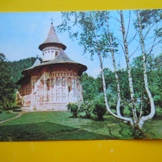 HOPCT 17406 MANASTIREA VORONET -JUD SUCEAVA -NECIRCULATA - Carte Postala Bucovina dupa 1918, Printata