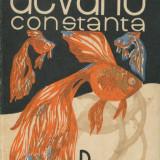 Marcel Stanciu - Acvariu Constanta - 568236
