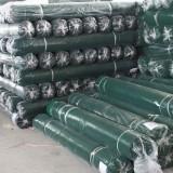 Plasa Umbrire Verde HDPE UV - Grad Umbrire - 35% - 2x50m