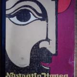 Nastratin Hogea / C7P - Carte de povesti