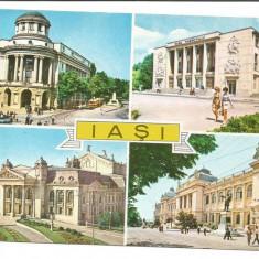 @carte postala(cod 195/72) - IASI - Carte Postala Moldova dupa 1918, Circulata, Printata