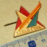 Insigna de colectie - Fabrica - Uzina - Industrie - 2+1 gratis - RBK14100