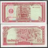 bancnota asia, An: 1979 - CAMBODGIA 50 RIELS 1979 UNC [1] P-32a, necirculata