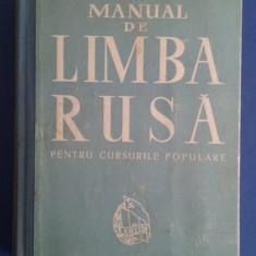 Manual de limba rusa pentru cursurile populare / R5P4F