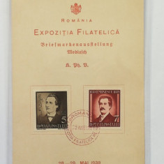 MIHAI EMINESCU-PLIANT EXPOZITIA FILATELICA MEDIAS 1939