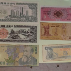Lot 8 bancnote, Asia