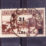Timbre ROMANIA 1948/*240 = PRIETENIA ROMANO - BULGARA CU SUPRATIPAR, Stampilat