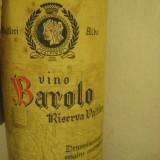 Rare BAROLO, RISERVA VALFIERI, recoltare 1962 cl 75 gr 13, 5 - Vinde Colectie, Aroma: Sec, Sortiment: Rosu, Zona: Europa