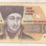 Bnk bn Bulgaria 100 leva 1991 circulata - bancnota europa