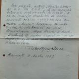 Pagina scrisa olograf de Tudor Musatescu, privind drepturile de autor, 1967 - Autograf