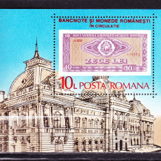 Timbre ROMANIA 1987/*1181 = BANCNOTE SI MONEDE RO. AFLATE IN CIRCULATIE, MNH, Nestampilat