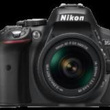 D5300 Kit AF-P 18-55mm VR (black)